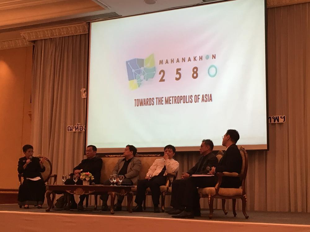 สถาบันการเดินและการจักรยานไทยร่วมประชุมโครงการวางผังภาคกรุงเทพมหานครและปริมณฑล