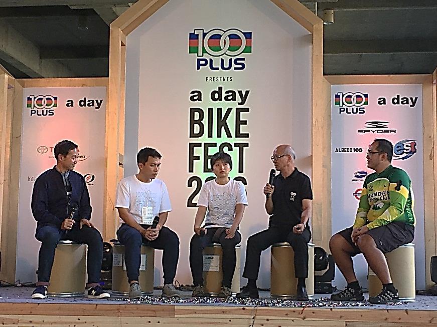 สถาบันการเดินและการจักรยานไทย ร่วมงาน a day BIKE FEST 2016
