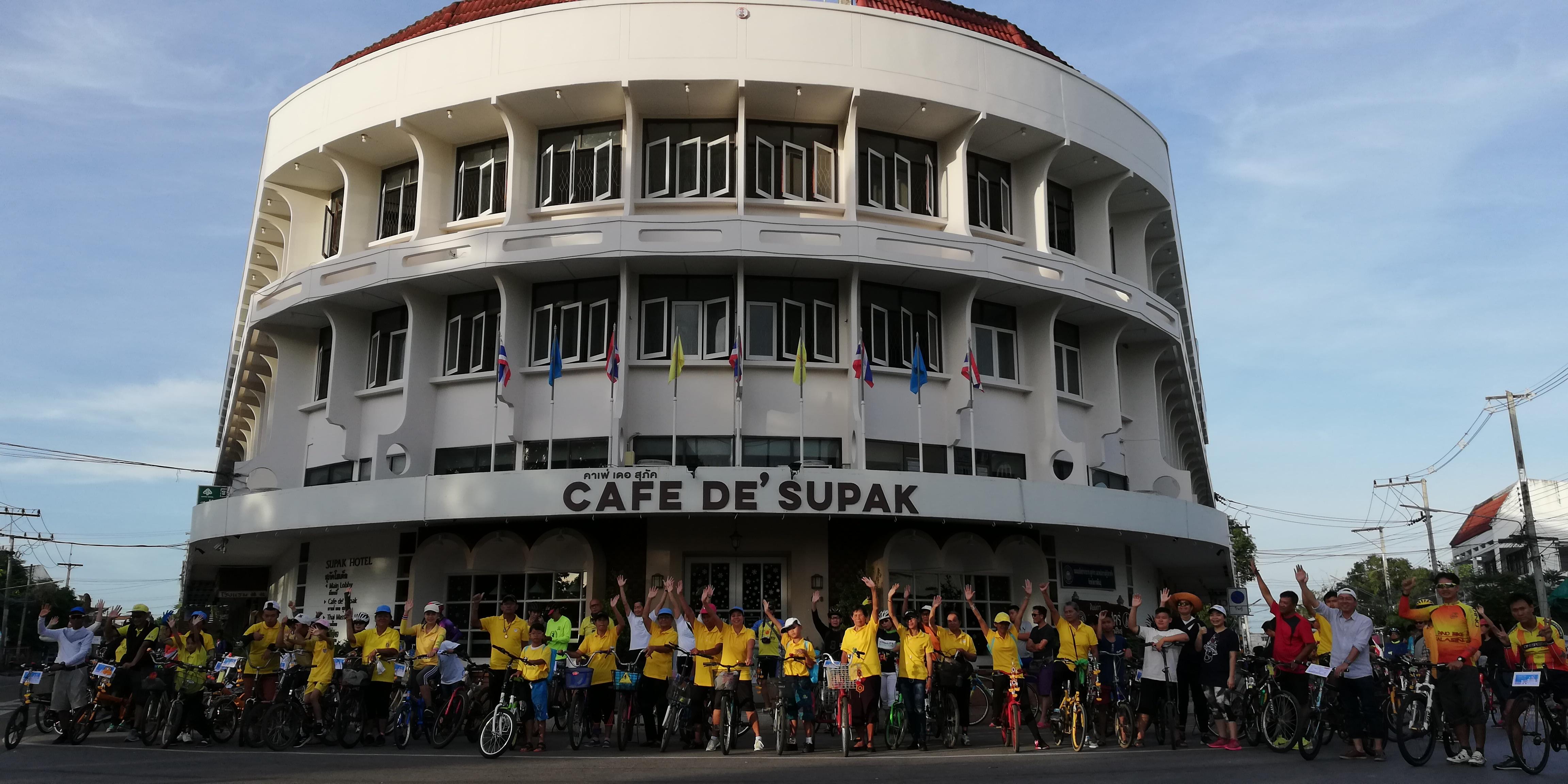 City Tour ปั่นเลาะ เบิ่งเมือง กาฬสินธุ์ วันเสาร์ที่ 1 กันยายน 2561