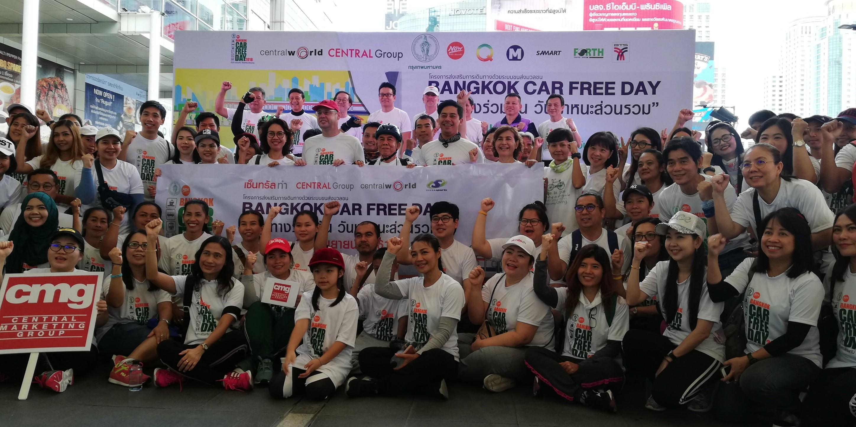 """ชวนเดินทางด้วยระบบขนส่งสาธารณะช่วยลดปริมาณรถยนต์ส่วนบุคคล และลดปัญหามลพิษในวันปลอดรถสากล """"Bangkok Car Free Day 2018"""""""