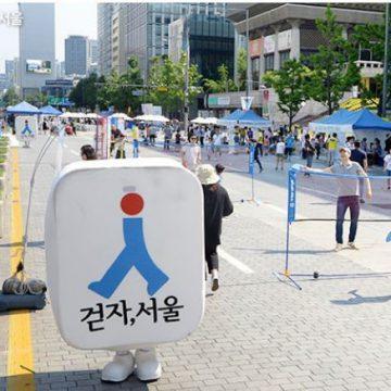 Good Bye Car, Good Day Seoul โปรเจ็คสุดน่ารักเพื่อส่งเสริมการเดินเท้าในกรุงโซล ประเทศเกาหลีใต้